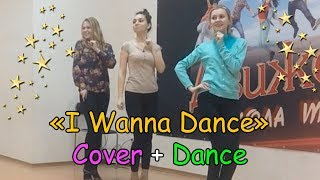 I Wanna Dance With Somebody ~ Female Band ~ Cover + Dance (rehearsal)
