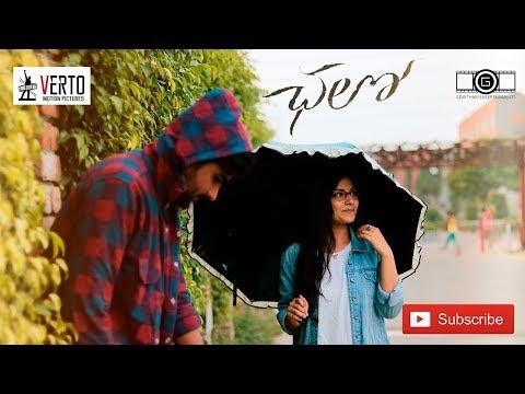 Choosi Chudangane Full Cover Video Song || Chalo Movie || By Sreekar Yashwanth Krishna