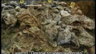 kils by Srebrenizha