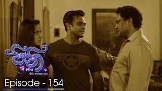 Pini | Episode 154 - (2018-03-23) | ITN Thumbnail