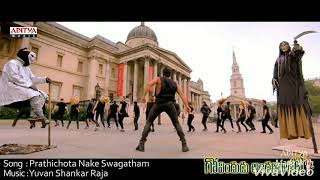 Ranga Salaam title song
