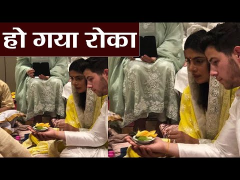 Priyanka Chopra & Nick Jonas perform Roka Puja: INSIDE Picture | FilmiBeat