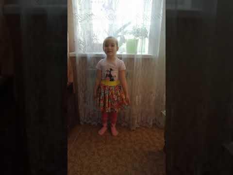 Скибини Лилия 5 лет.