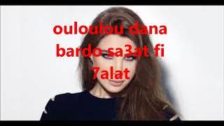 NANCY AJRAM LYRICS/PAROLES YA TABTAB/русский/ Türkçe/Français, English SUBTITLES/SOUS TITRES