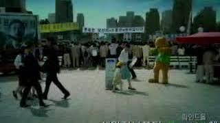 벼룩시장 CF - 생활정보신문 편 (2002)
