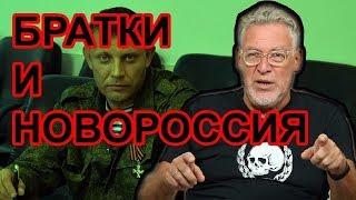 Кто и зачем убил Захарченко / Артемий Троицкий