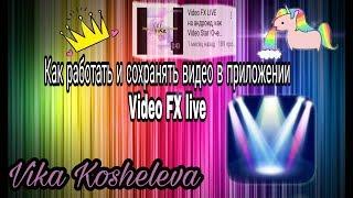 video fx mod apk download link