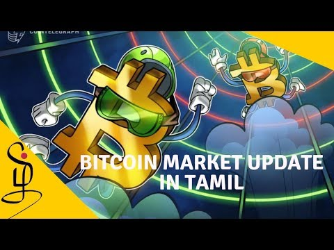 Bitcoin Market Update and News in Tamil