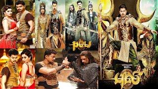 Mannavane mannavane Full Video Song with HQ Audio ft Vijay, Hansika, Sudeep, Sreedevi | Puli (2015)