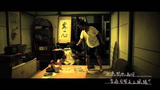 小人最新專輯/小人國 【兇手不只一個】Official Music Video thumbnail