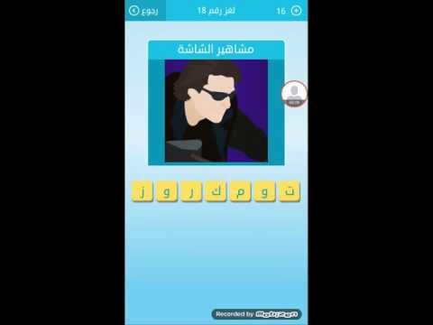 مشاهير الشاشة من 7 حروف لعبة رشفة كلمات متقاطعة Serial5ru