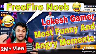 Lokesh Gamer Most Funny And Angry Moments - Freefire Noob 😂|| #MUSTWATCH #LokeshGamer #LIVE