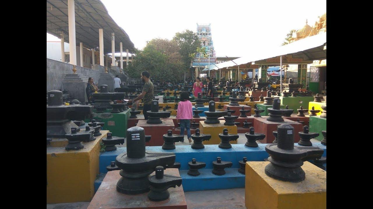 ಕಟ ಲಗಶವರ Sri Kotilingeshwara Temple Kammasandra