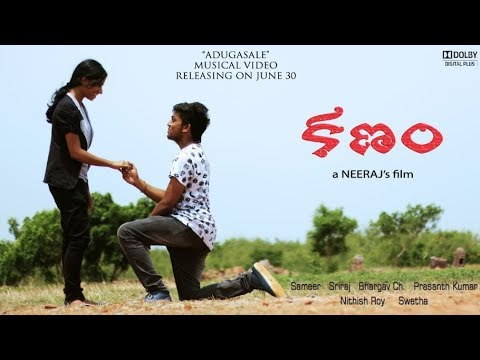 Adugasale Video Song 2018 (Re-made For Short Film KANAM)