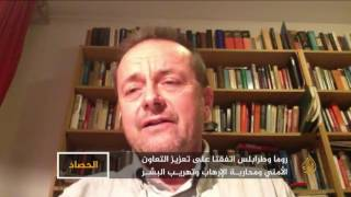 الحصاد- الأزمة الليبية وتباين الأطراف الدولية حيالها