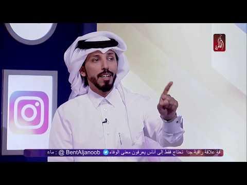 قصيدة :: اخيك :: حمد البريدي .. رائعه عن الاخ ❤️