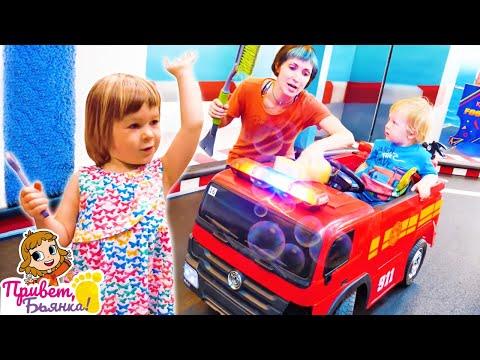 Бьянка играет в машинки в детском развлекательном центре - Игры с детьми   Привет, Бьянка