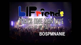 LIFriends 7DAYS ONE MAN LIVE ~予習編~「BOSPMNANIE」