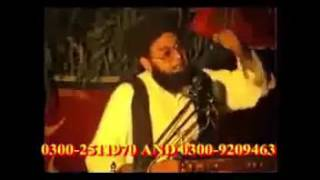 Download lagu Pakistan ki kirayadar foj MESUM Balti MP3