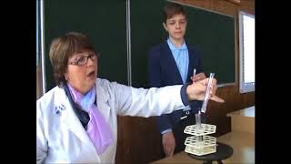 Урок хімії