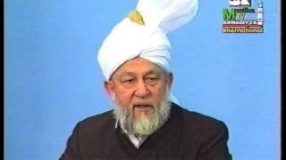 Urdu Khutba Juma on December 9, 1994 by Hazrat Mirza Tahir Ahmad