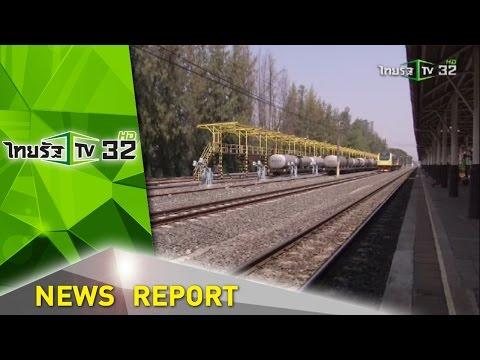 รถไฟรางคู่ชุมทางจิระ-ขอนแก่น | 10-02-59 | ไทยรัฐนิวส์โชว์ | ThairathTV