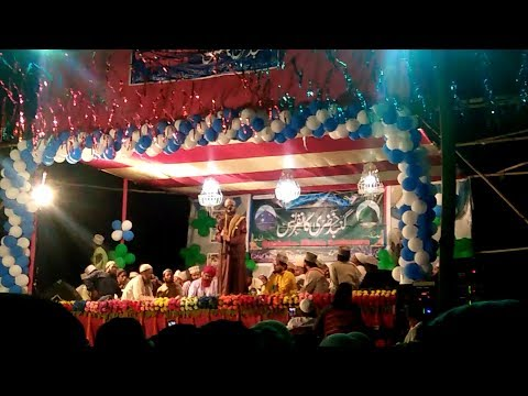 Asad Iqbal New Manqabat 2017 - Jannat Me Jayenge Teri Badolat