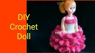 Video DIY Crochet Doll Dress/ Rukhwat Doll download MP3, 3GP, MP4, WEBM, AVI, FLV Oktober 2018