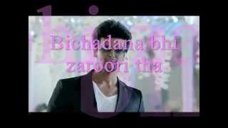 Rahat fateh ali khan Zaroori tha.... full song lyrics