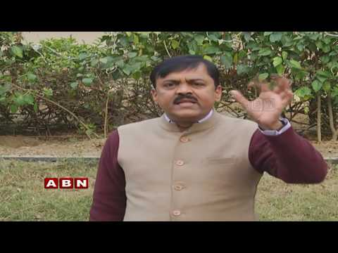 GVL Narasimha Rao Holds Press Meet | ABN Telugu