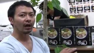 駒澤大学GMS学部山口ゼミで、有名ラーメン店のラーメンが自宅で食べられ...