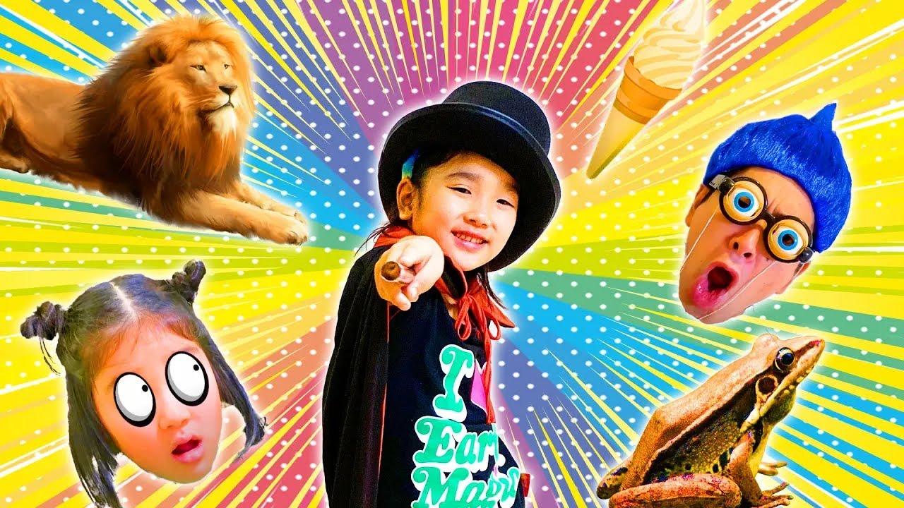 【寸劇】みのちゃんのマジック手品ショー!🎩アイス🍦クツ👠カチューシャ🎀はどこ?*こたみのチャンネル Mino Shows Magic Tricks for Kids!