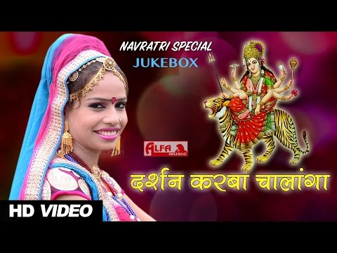 Rajasthani DJ Mix NAVRATRI SPECIAL | Darshan Karba Chalanga Jeen Mata | Rajasthani DJ Songs | 2016