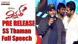Repeat youtube video SS Thaman Full Speech    Winner Movie Pre Release Event    Sai Dharam Tej, Rakul Preet   
