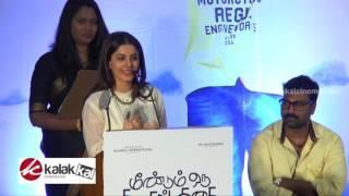 Isha Talwar at Meendum Oru Kadhal Kadhai Movie Press Meet