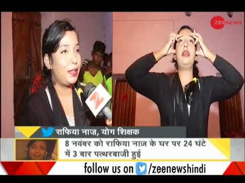 DNA: Who is responsible for yoga teacher Rafiya Naaz's tears ?