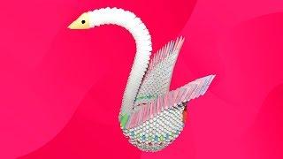 ОРИГАМИ ЛЕБЕДЬ. Как сделать лебедя из бумаги модульное оригами
