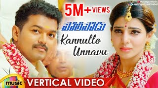Vijay POLICEODU Movie Songs   Kannullo Unnavu Vertical Video Song   Vijay   Samantha   Atlee