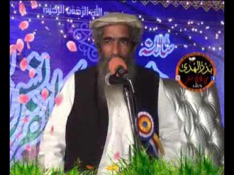 Molana Ameer Hamza. Kashmeer road GRW