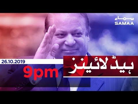 Samaa Headlines - 9PM - 26 October 2019