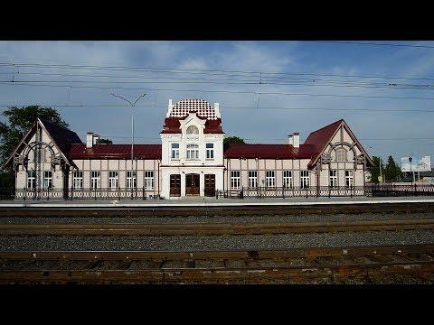 Вокзал Верхотурье