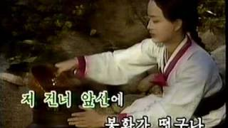 Korean Folk Song 영천 아리랑 (North Korean Version)  ヨンチョンアリラン
