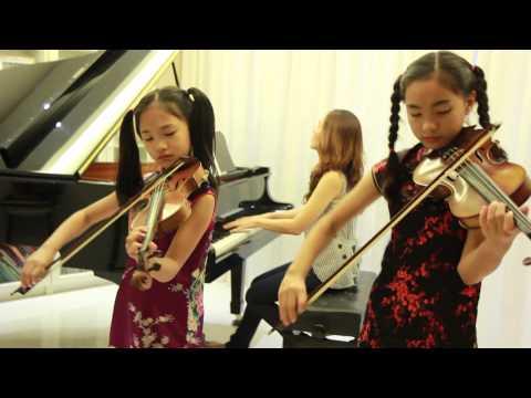 เสียแรงรักใคร่ (ไวโอลิน - เปียโน) - โน้ต & พิณ
