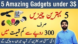 5 Amazing Gadgets Under 300Rs from Aliexpress in Urdu/Hindi