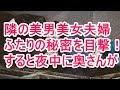 YUSURA 新宿FACE - YouTube