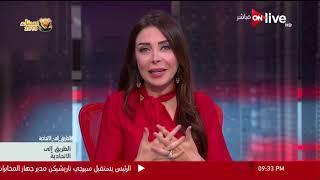 الطريق إلي الاتحادية - حوار مع م. حسن مهدي حول مستقبل الطاقة في مصر .. ملفات علي مكتب الرئيس