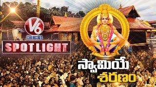 Entry Of Women To Sabarimala | Spot Light | V6 Telugu News