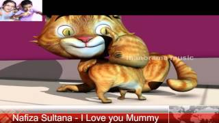 I Love You Mama HD Arabic song