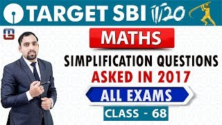 SBI Clerk Prelims 2018 | Simplification Questions | Asked in 2017 | Maths | 10 am | Class - 68