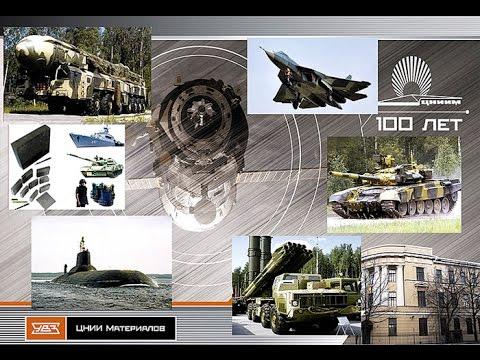 Все оборонные заводы России, давно проданы Врагам.